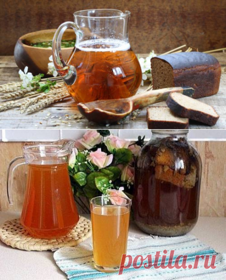Хлебный квас (с закваской) - рецепт с фото / Простые рецепты