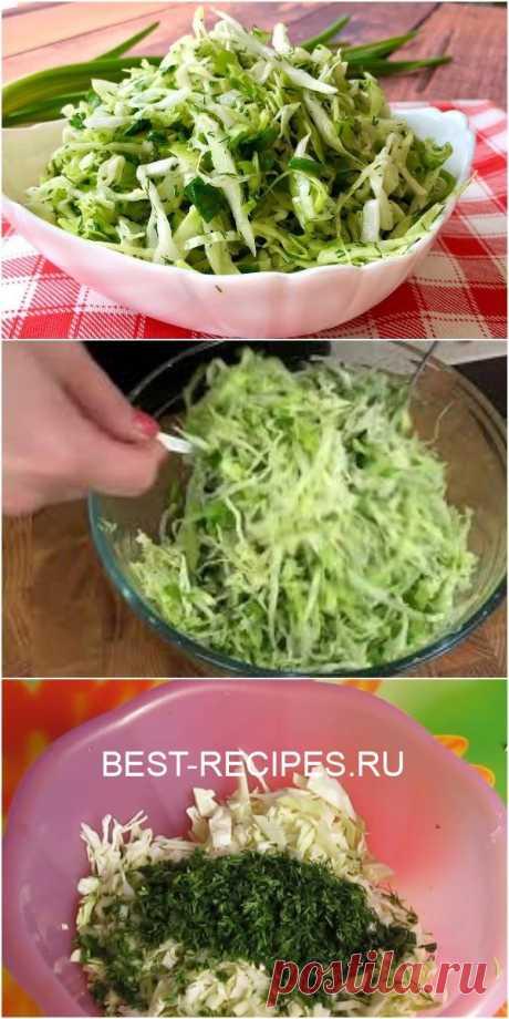 Простейший салат «Минутка» из капусты c потрясающе вкусной и необычной заправкой - Best-recipes.ru