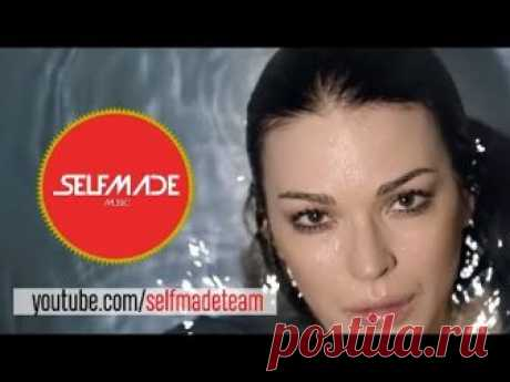 Artik & Asti - Тебе все можно (уч. Агния Дитковските) (OFFICIAL VIDEO)