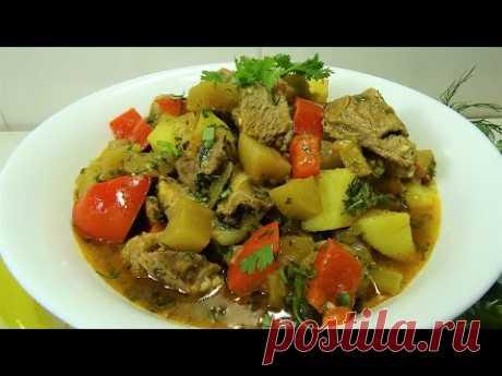 Овощное Рагу с Баклажанами и Мясом очень вкусный Рецепт