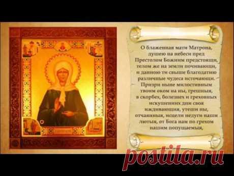 Молитва матушке Матроне, которая меняет жизнь Благодаря молитвам этой святой, меняются целые судьбы...