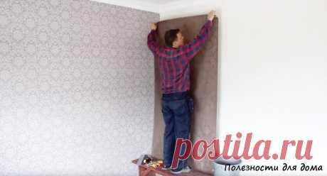 Секреты правильной оклейки стен широкими обоями | Полезности для дома | Яндекс Дзен