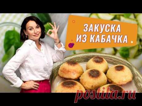 Кето рецепты: Быстрая закуска из кабачка