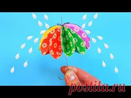 DIY Радужный зонтик ☂ Идея для подарка