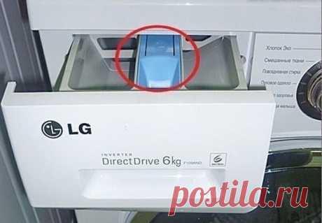 Смертельные для стиральной машинки ошибки в ее использовании Смертельные для стиральной машинки ошибки в ее использованииСмерть может быть отсрочена, но неизбежна.Далеко не каждая хозяйка знает об особенностях стирки. Вы удивитесь, но мало просто насыпать порошка в ячейку и нажать на кнопку. 1. Не забывайте чистить стиральную машину. Да,...