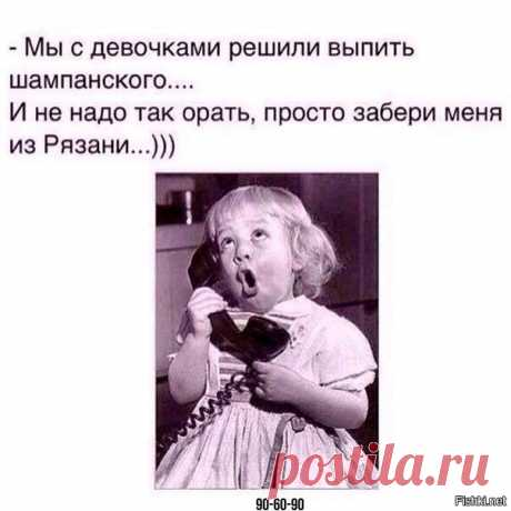 Татьяна Трашкова