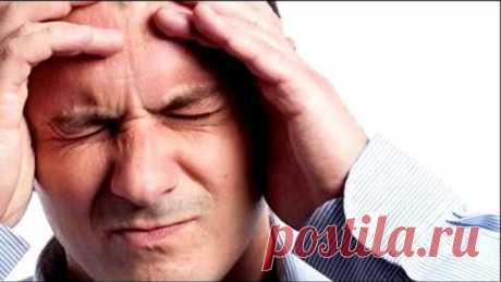 ВНИМАНИЕ ! Перед инсультом ваше тело предупредит вас! про здоровье ! народная медицина