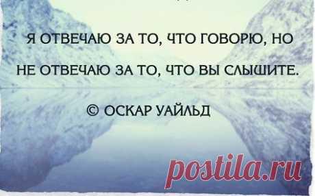 Письмо «Еще Пины для вашей доски «В мире мудрых мыслей.»» — Pinterest — Яндекс.Почта