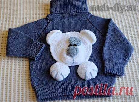 Вяжем детский свитер спицами с аппликацией мишки Вяжем детский свитер спицами с аппликацией мишкиВяжем детский свитер спицами с аппликацией «Мишка». Идея аппликации не моя, даю ссылочку на первоисточник