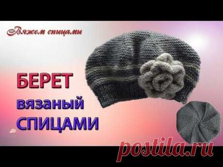 Idle time takes knitted spokes with klinyshka |