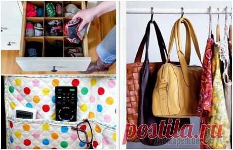 19 небольших хитростей, которые помогут навести порядок в доме и разложить все по полочкам
