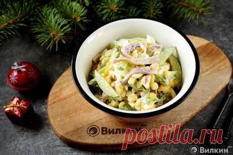 Салат с кальмарами и кукурузой.