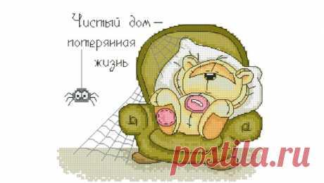 Бесплатные схемы вышивки крестом мишки физзи