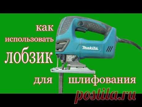 Como usar la electrosierra de marquetería para el pulido. How to use the fret saw for grinding.
