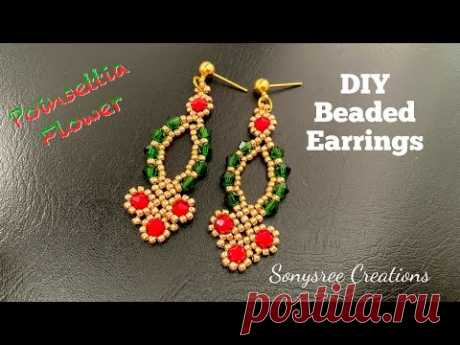 Poinsettia Earrings    Christmas gift idea    Beaded Poinsettia Christmas Earrings
