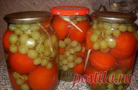 Необычный рецепт маринованных помидоров с виноградом