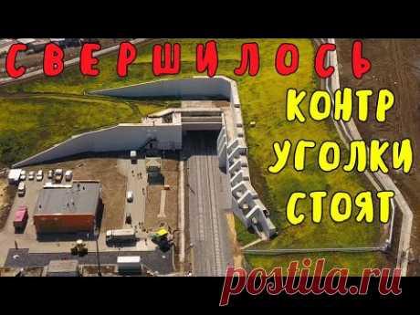 Крымский мост(25.04.2020)СВЕРШИЛОСЬ!На Ж/Д подходах СТАВЯТ контруголок.Асфальтируют северный портал
