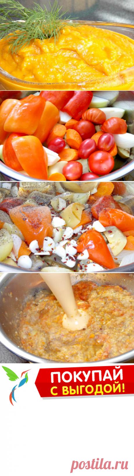Овощная икра в рукаве для запекания/Сайт с пошаговыми рецептами с фото для тех кто любит готовить