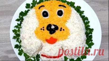 Новогодний салат «Собачка» в год желтой собаки — вкусный и оригинальный!