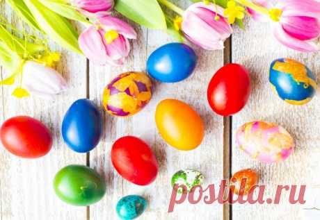 Как красиво покрасить и украсить яйца на Пасху 2020? Покраска пасхальных яиц в домашних уловиях Доброго всем дня! Позвольте мне в преддверии самого главного христианского праздника, который в этом году будет отмечаться 8 апреля посвятить