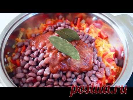 ВКУСНЫЙ и СЫТНЫЙ ОБЕД без МЯСА | Фасоль с овощами