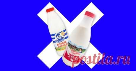 6 худших марок молока, в которых нашли кишечную палочку и антибиотики Остерегайтесь этих брендов.