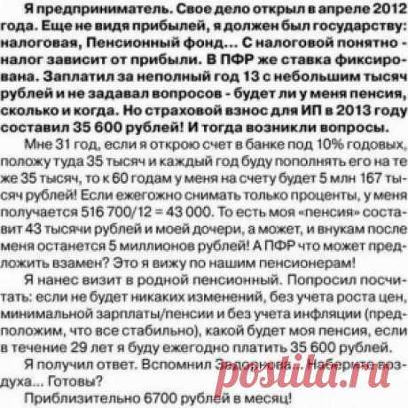 Ясновидцы всего мира напророчили судьбу России - МирТесен