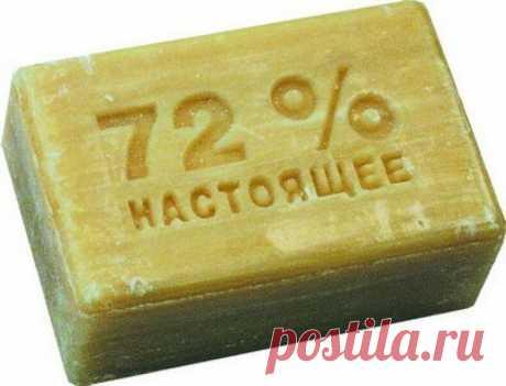 Самые полезные свойства хозяйственного мыла | Делимся советами