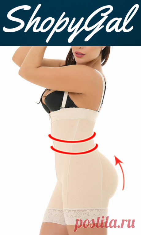 Front Zipper Shaping Bodysuit | ShopyGal.com