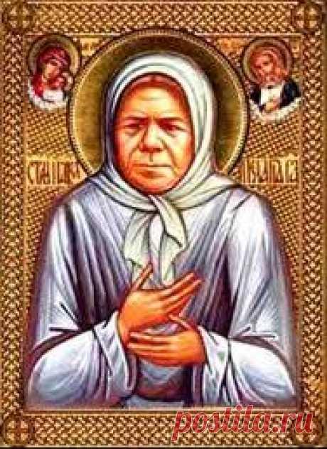 Maica Pelaghia , de ce o rugaciune de la 12 noaptea e cat 40 rugaciuni spuse ziua Cuvioasa Maica Pelaghia de la Reazani. Maica Pelaghia s-a născut în satul Zaharovo, regiunea Reazani (Rusia) în anul 1890. Oarbă din naştere a primit de la Dumnezeu darul de văzătoare cu duhul. Din…