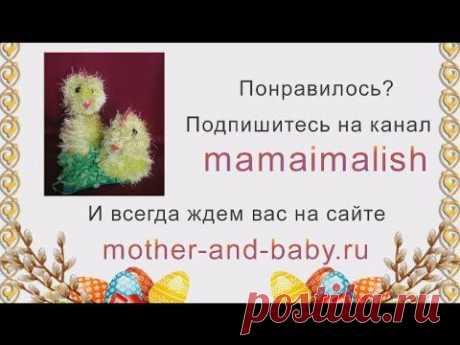 Поделки своими руками к Пасхе: цыпленок из ниток - YouTube