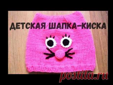 МК Шапка-кошка детская / с ушками / спицами / Катрин Кев