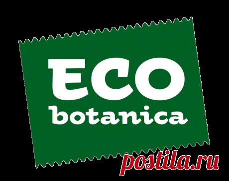 """Ассортимент бренда """"Экоботаника"""""""
