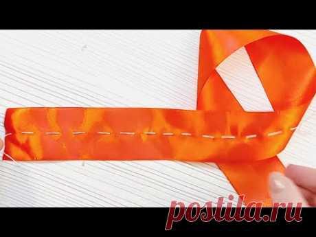 Удивительно просто сделать цветок из ленты - YouTube