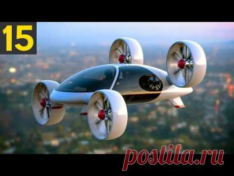 15 Future Flying Cars that will Change the World