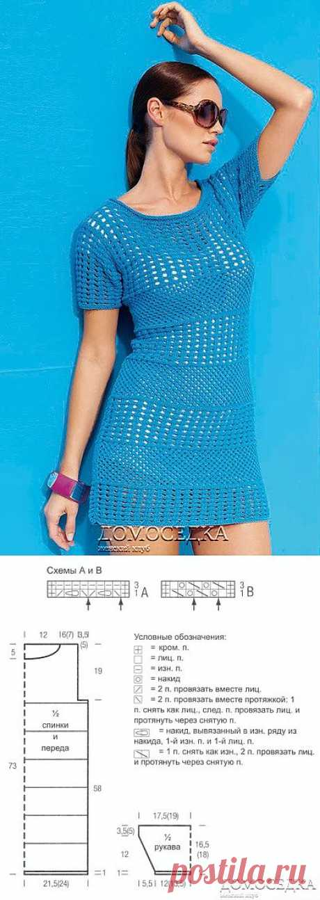 Two in one - both a mini-dress, and a tunic.