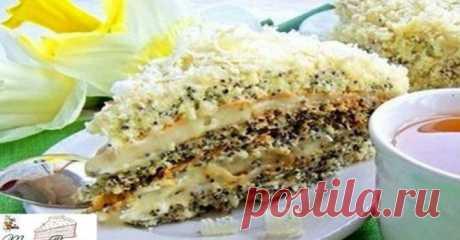 Обалденно вкусный торт для настоящих ценителей — «Царица эстер» . Милая Я Обалденно вкусный торт для настоящих ценителей — «Царица эстер» Только для избранных! Ингредиенты: Для коржей: Яйца — 5 шт. Белки — 3 шт. Сахар — 100 гр. Масло растительное — 3 ст.л. Ванильный сахар — 1 пак. Мак — 0,5 ст. Мука — 4 ст.л. Разрыхлитель — 1 ч.л. Для крема: Молоко — 1,5 ст. Сливки 33% — 200 мл. Сахар — 150 гр. Желтки — 3 шт. Крахмал — 2 ст.л. Цедра и сок 0,5 лимона Для украшения: Плитка б...