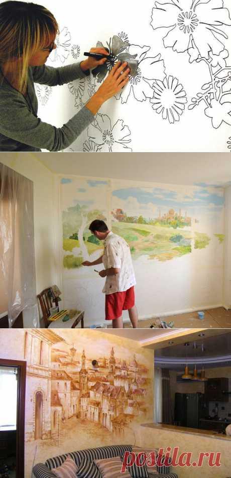Роспись стен своими руками - советы для импровизаторов
