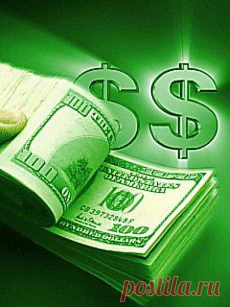 высказывания и афоризмы о деньгах