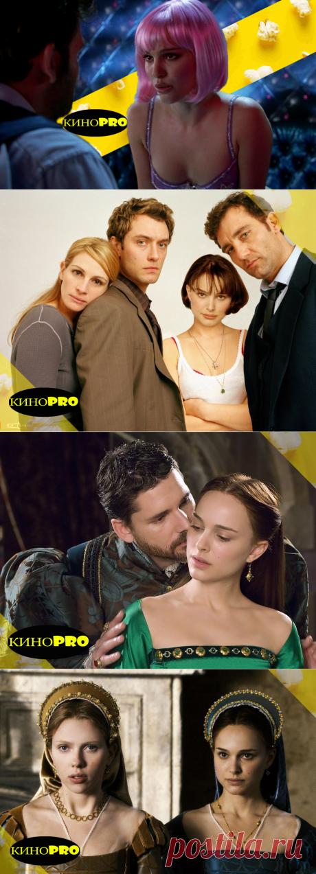 Две лучшие роли Натали Портман по моему мнению | КИНОPRO | Яндекс Дзен
