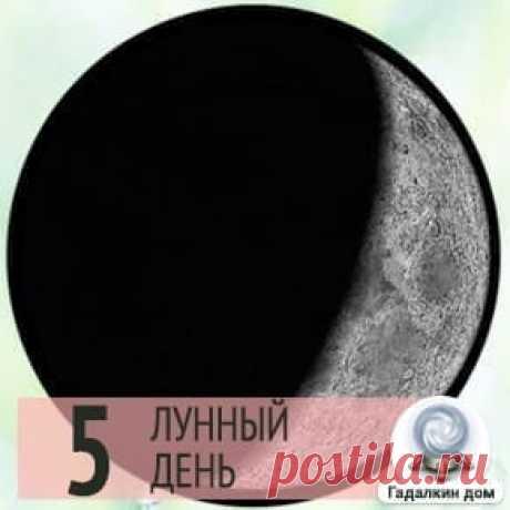 Лунный календарь на 27 мая 2020 года