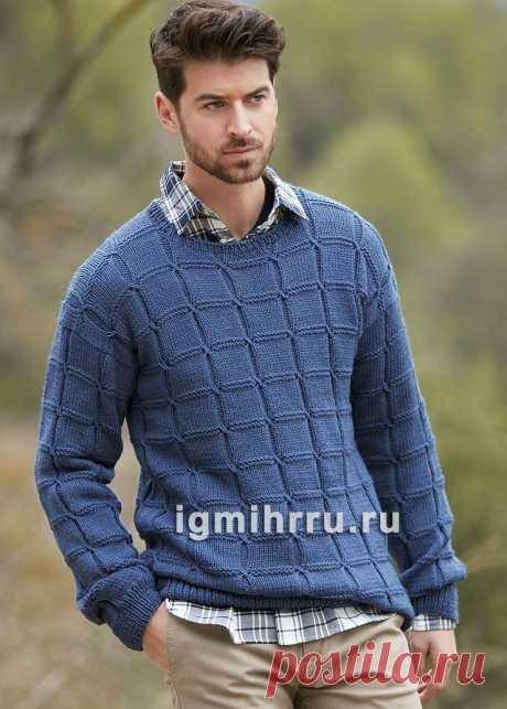 Мужской теплый пуловер в рельефную клетку. Вязание спицами со схемами и описанием