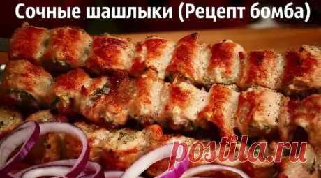 Сочный шашлык, который тает во рту - рецепт от армянского шеф-повара! 👍 | Дневник заядлого рыболова | Яндекс Дзен