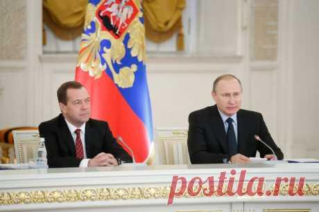 В.Путин и Д.Медведев.