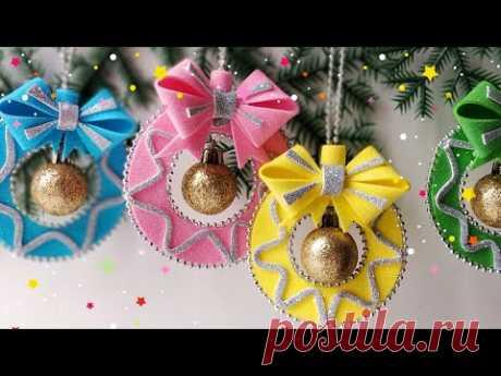 Ёлочные ИГРУШКИ своими руками 🎀 Christmas Craft DIY 🎀 Новогодняя подвеска из фоамирана