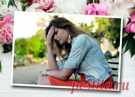 3 причины почему у женщин долго не получается выйти замуж. Как мы сами обрекаем себя на одиночество