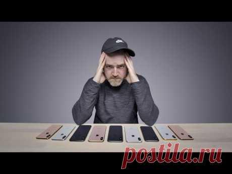 Стали известны проблемы с новыми iPhone . Чёрт побери