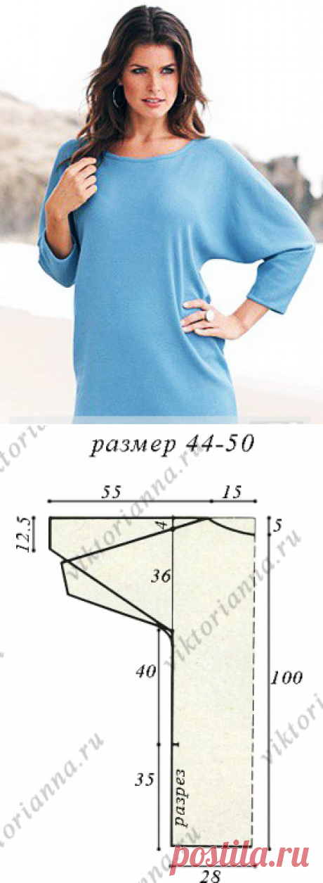 Платье-туника «летучая мышь»: ретро-мода 80-х (выкройка - схема)
