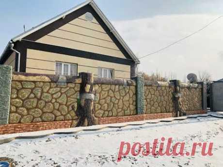 как  сделать  забор  для  дома ,декоративная  штукатурка, работа  мастера  Рахат  Алиева.