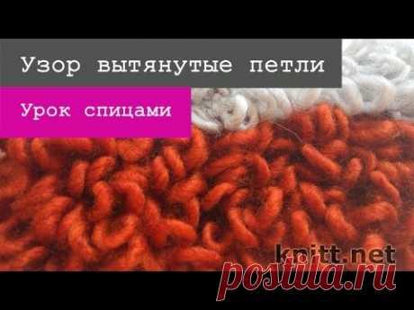 Узор вытянутые петли спицами - knitt.net   Все о вязании